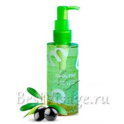 Ayoume Olive Herb Cleansing Oil