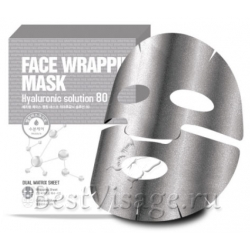 Berrisom Face Wrapping Mask Hyaruronic Solution 80