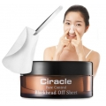 Ciracle Pore Control Blackhead Off Sheet (Upgrade) увеличенная версия