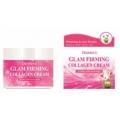 Deoproce Moisture Glam Firming Collagen Cream