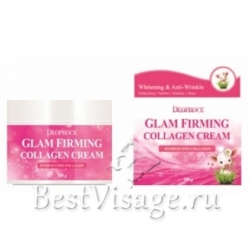 Deoproce Moisture Glam Firming Collagen Cream
