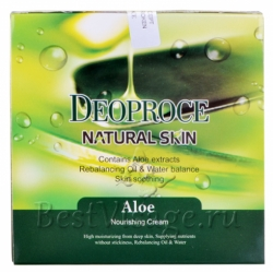 Deoproce Natural Skin Aloe Nourishing Cream