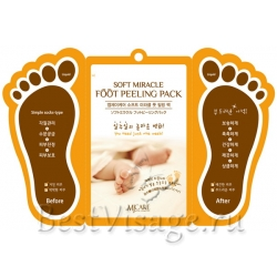 MJ Care Foot Peeling Pack