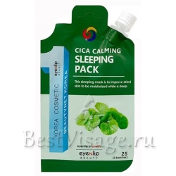 Eyenlip Cica Calming Sleeping Pack