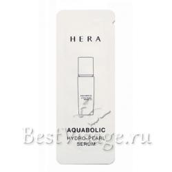 Пробник Hera AquaBolic Hydro Pearl Serum