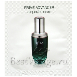 Пробник OHUI Prime Advancer Ampoule Serum