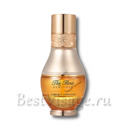 OHUI The First Geniture Ampoule Advanced