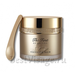 OHUI The First Geniture Cleansing Balm