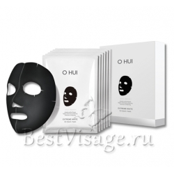 OHUI Extreme White 3d Black Mask