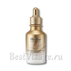 OHUI The First Geniture Cell Boosting Ampoule Brightening
