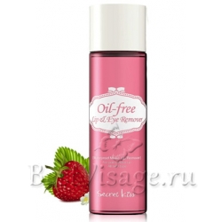 Secret Key Oil-Free Lip & Eye Remover