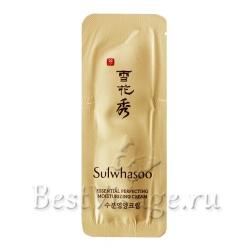 Sulwhasoo Essential Perfecting Moisturizing Cream