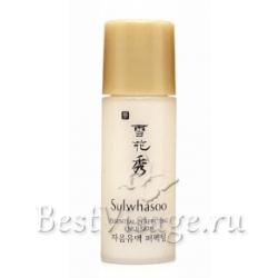 Миниатюра Sulwhasoo Essential Perfecting Emulsion