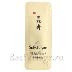 Пробник Sulwhasoo Essential Perfecting Firming Cream
