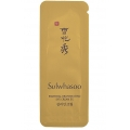 Пробник Sulwhasoo Essential Rejuvenating Eye Cream EX