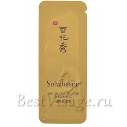 Пробник Sulwhasoo Essential Rejuvenating Eye Cream EX