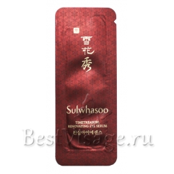 Пробник Sulwhasoo Timetreasure Invigorating Eye Serum