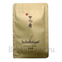 Пробник Sulwhasoo Clarifying Mask EX