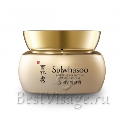 Sulwhasoo Essential Perfecting Firming Cream