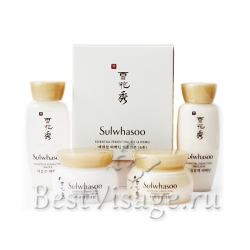 Sulwhasoo Essential Perfecting Kit 4 items
