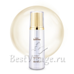 Su:m37 LosecSumma Elixir Treatment