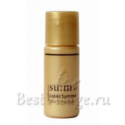 Миниатюра Su:m37 Losec Summa Elixir Emulsion