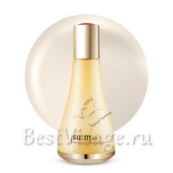 Su:m37 Secret Enhancing Emulsion