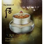 Пробник The History of Whoo Cheongidan Radiant Regenerating Cream
