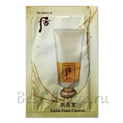 Пробник The History of Whoo Facial Foam Cleanser