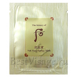 Пробник The History of Whoo Gongjinhyang Nok Yong Energy Mask