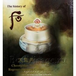 Пробник The History of Whoo Cheongidan Radiant Regenerating Eye Cream