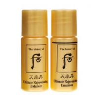 The History of Whoo Cheonyuldan Ultimate Rejuvenating Set