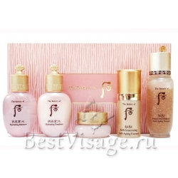The History of Whoo Gongjinhyang Soo Vital Hydrating 5 Set
