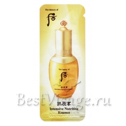 Пробник The History of Whoo Intensive Nutritive Essence