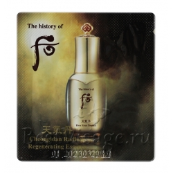 Пробник The History of Whoo Cheongidan Radiant Regenerating Essence