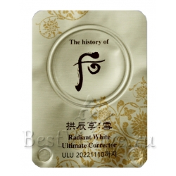 Пробник The History of Whoo Radiant White Ultimate Corrector