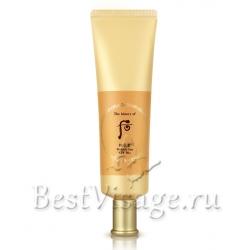 The History of Whoo Gongjinhyang Wrinkle Sun Cream SPF50+PA++++