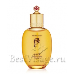 The History of Whoo Gongjinhyang Essential Nourishing Emulsion