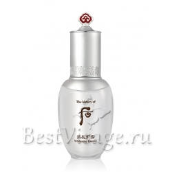 The History of Whoo Radiant White Essence