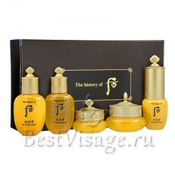 The History Of Whoo Gongjinhyang In YangSpecial Gift Kit 5pcs