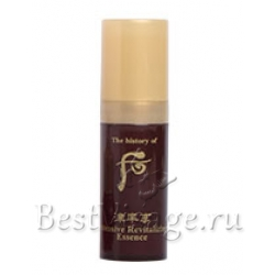 The History of Whoo Jinyulhyang Essential Revitalizing Emulsion