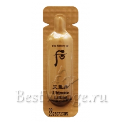 Пробник The History of Whoo Ultimate Lifting Ampoule Concentrate