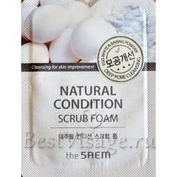 ПРОБНИК The Saem Natural Condition Scrub Foam