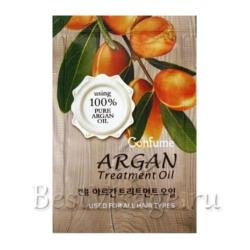 Пробник Welcos Confume Argan Treatment Oil