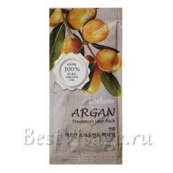 Пробник Welcos Confume Argan Treatment Hair Pack