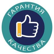 sertifikat-kachestva
